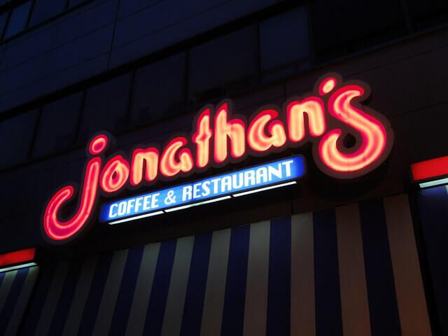 ジョナサンの店舗の様子