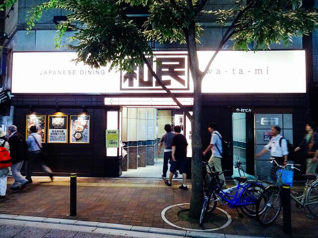 和民の店舗の様子