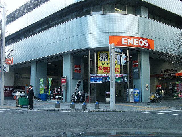 ENEOSの店舗の様子
