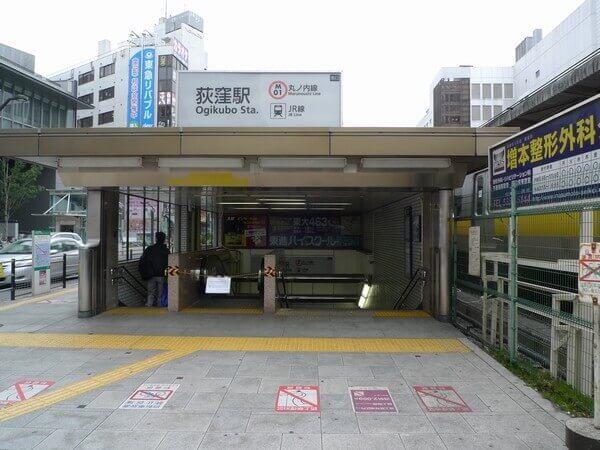 荻窪駅前の様子