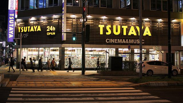 TSUTAYAのお店の前の様子