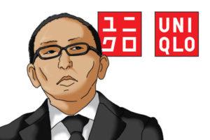 ユニクロCEOの柳井正さん