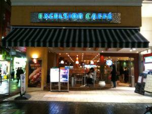 エクセルシオールカフェの店舗
