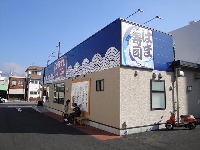はま寿司鹿児島城南店の様子