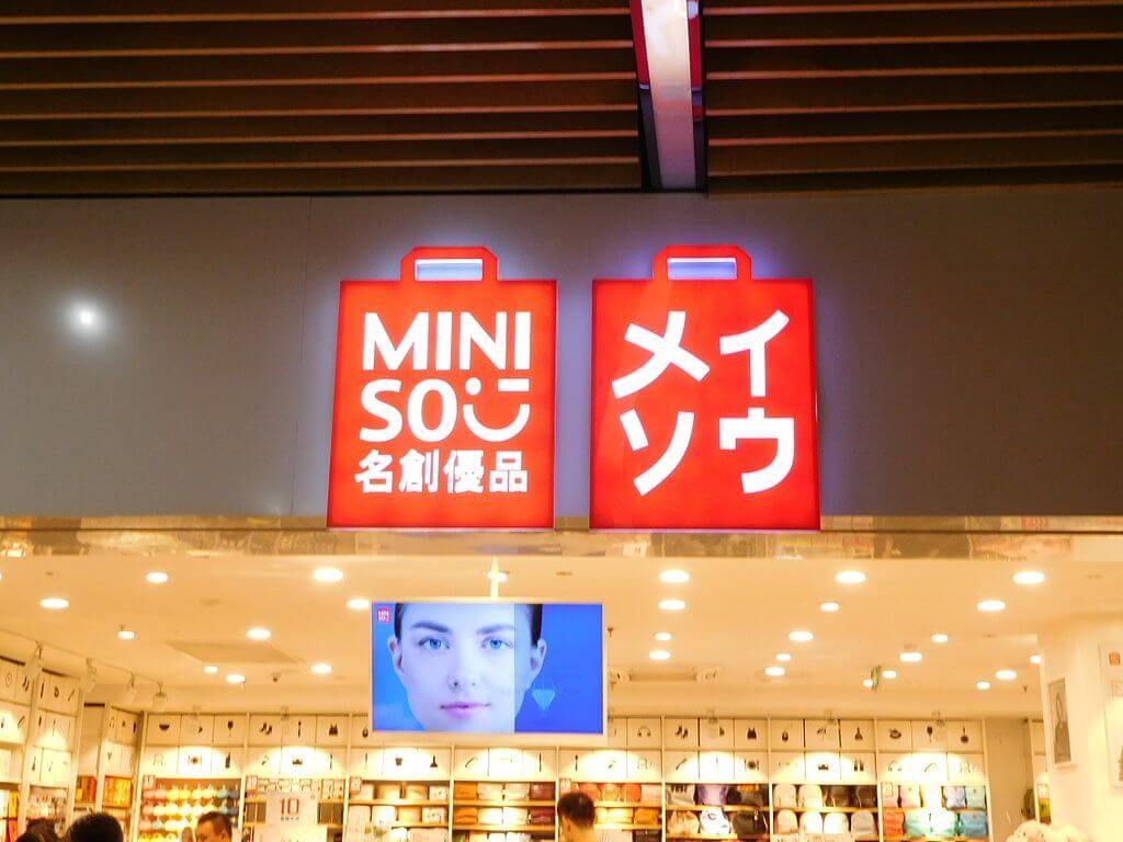 MINISOの店舗