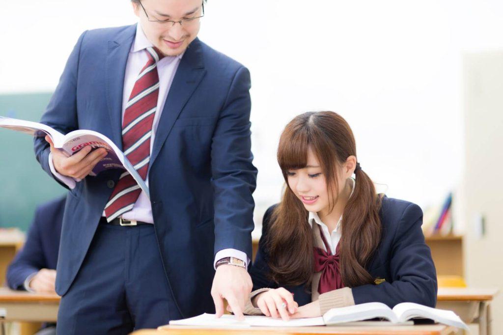 学習塾の様子(代々木個別指導学院)