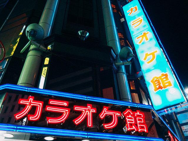 カラオケ館の店舗の様子