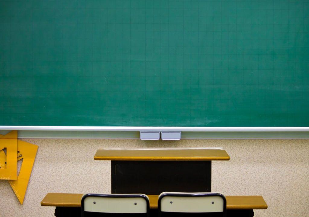 ナビ個別指導学院の教室