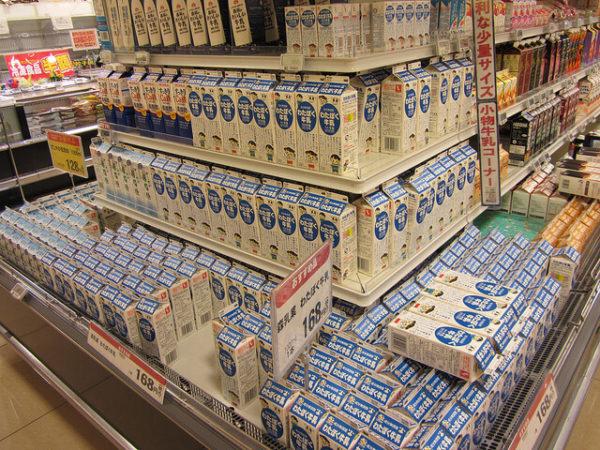 スーパーマーケット マルナカ